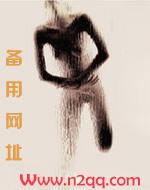 长欢(1V1剧情H)